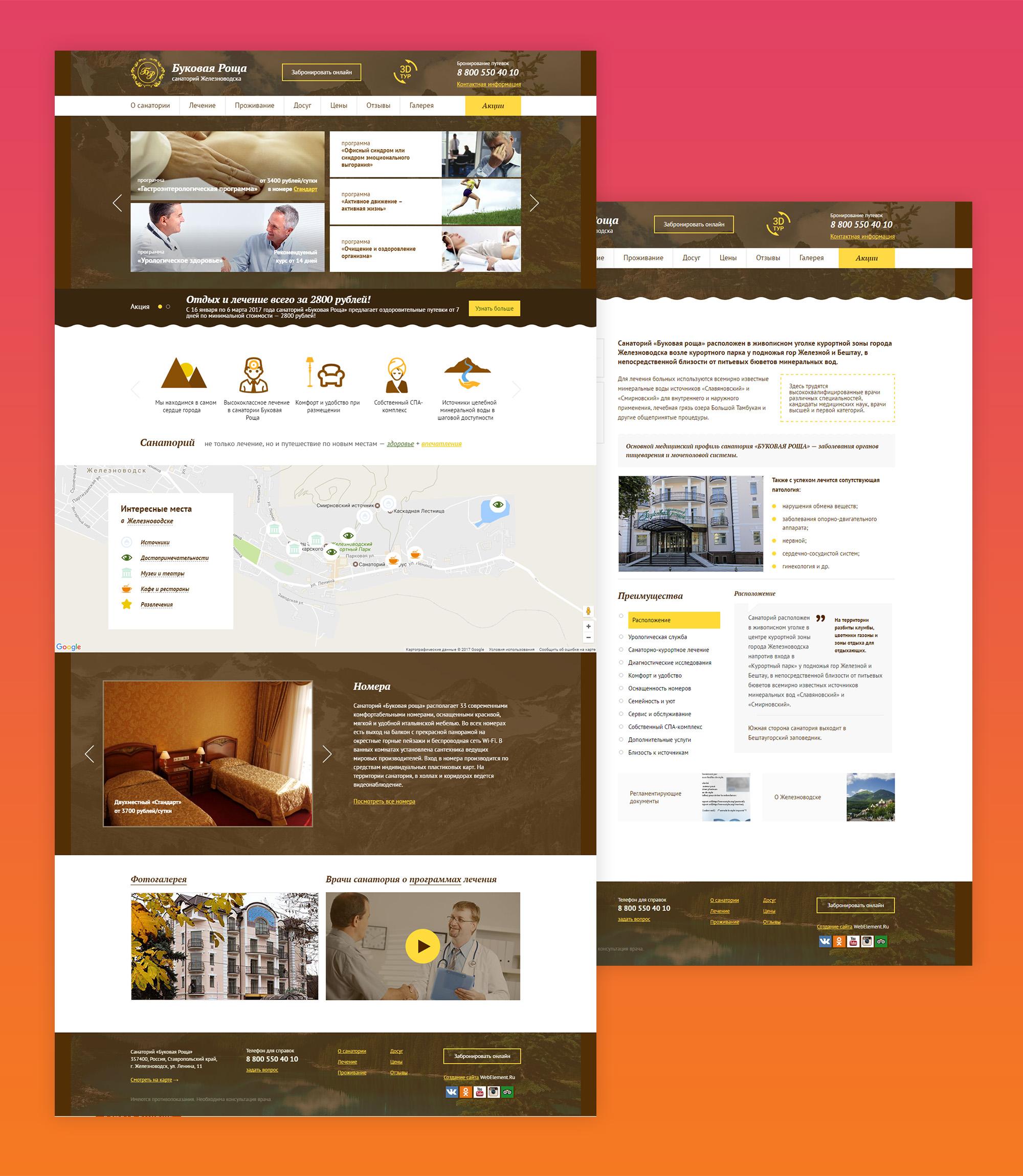 Пятигорск сайты создание создание сайтов интернет магазин цветы